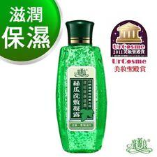 廣源良 KYL 100% NATURAL Luffa Moisturizing Wash Off Gel Mask 150ml