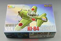 Tiger Model #102 WWII Imperial Japanese Army Nakajima Ki-84 Hayate(Cute Scale)