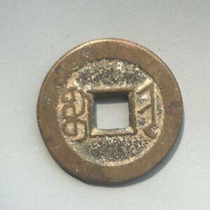 Tomcoins-China Qing Dyn Jia qing Tb Cash Jin Mint