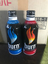 Japan BURN Energy Drink open/empty BLUE / RED can bottles x2 RARE LONG-GONE!