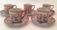 5 Tea Cup and Saucers Geisha With Parasol Demitasse Hand Painted Japan