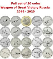 Set 20 coins Weapon of the great victory weapon designers Russia 25 rubles