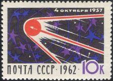 """Russia 1962 5th Anniv """"Sputnik 1"""" Launch/Satellite/Space/Science 1v (n44903a)"""
