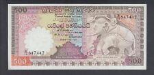 Sri Lanka 500 Rupees 1989  AU-  P. 100,  Banknote, Uncirculated