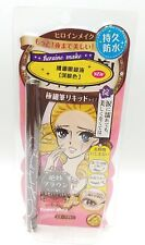 Isehan Kiss Me Heroine Jp Smooth Liquid Eyeliner Eye liner Dark Brown 0.1 mm