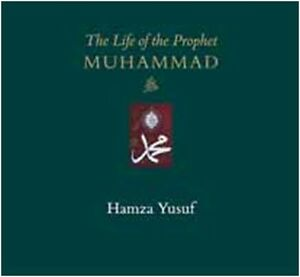 The Life of the Prophet Muhammad 24 cdset audio lecture series by hamza yusuf