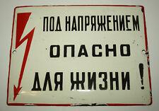 Soviet enamel plate under tension vintage Metal Plate Sign life threatening