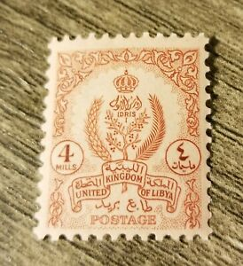 1957 LIBYA Stamp Emblems with Royal Crown 4 Mills Scott #179 MNH