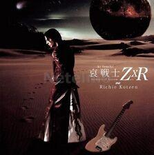 0672 GUNDAM SERIES INTERNATIONAL THEME SONG VERSION Ai Senshi Z x R CD Music