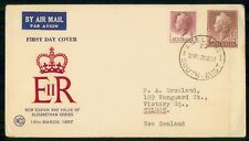 Australia fDC 1957 WCS QEII Combo First Day Cover wwi4317