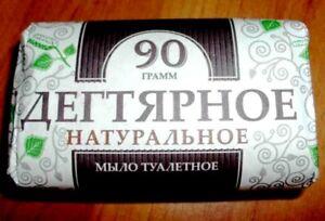 Tar Soap Natural Дегтярное Mыло Без Красителей и Отдушек 90 gr