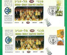 2 ISRAEL 2001 MACCABI TEL AVIV BASKETBALL CHAMPIONS COVERS