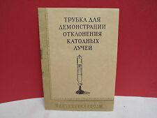 Tubo de Crookes (folleto) Tubo de rayos Canal (ruso) 1960 (buen Estado) Raro