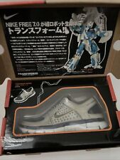 Transformers Nike Free 7.0 Sports Label Ultra Magnus Sneakers Takara Tomy NIB