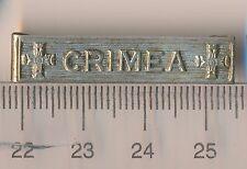 ROMANIA Bar CLASP for 1941 Crusade Against Communism Medal WW2 Silvered CRIMEA R