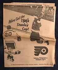 "Philadelphia Bulletin FLYERS Supplement 5/20/74  ""We've Got The Stanley Cup"""