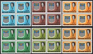 Northern Rhodesia 1963 1d to 9d definitives, BLOCKS of 4, SG.76/81, UM, cat.£27