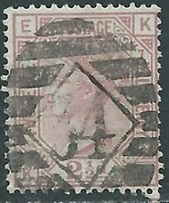 1873-80 GREAT BRITAIN USED SG 141 2 1/2d ROSY MAUVE PLATE 7 (KE) - RC56-8