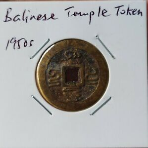 Indonesia, a pc of interesting Chinese cash like Balinese Temple token, compass