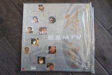 MTV KARAOKE LASER DISC POLYGRAM SUPREME