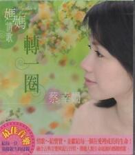 Delphine Cai Xing Juan / 蔡幸娟 - 媽媽情歌轉一圈