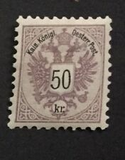Austia stamps 1883, MNH, ANK#49b, Perf.10, Coat of Arms