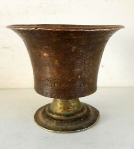 Antique Old Rare Hand Carved Brass  Animal Figure Carving Whisky Drink Glass Pot