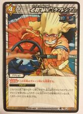 Miracle Battle Carddass One Piece OP10 59/85 R