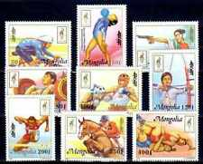 Mongolie 1996 Jeux Olympiques Atlanta Yvert n° 2086 à 2094 neuf ** 1er choix