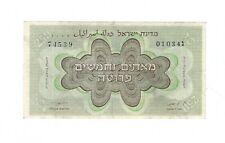 Israel - 250 Prutah   1952