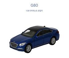 Hyundai Genesis G80 Die-casting Mini Car (Coast Blue) 1 : 38 Scale Pull Back Toy