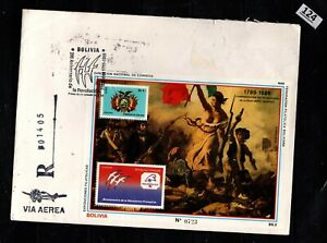/// BOLIVIA 1989 - R-FDC - PAINTING, FRANCE