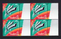 Australia Post - Design Set - Decimal - MNH - 2000 - Paralympic Games Sydney