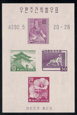 Korea  1959  Sc #291B  s/s  MNH  (9367-)
