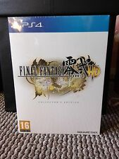 PS4 Final Fantasy Type 0  HD Limited Collector's Edition New & Sealed~Last One~