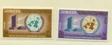 EMBLEMI - EMBLEMS JORDAN 1965 UNO 19th Anniversary set A