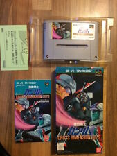Super Famicom:  GUNDAM CROSS DIMENSION     (super nes Japan)
