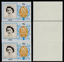 Nevis (187) 1986 60th Birthday 75c IMPERF ON 3 SIDES strip unmounted mint