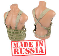 Russian belt Pouch molle pal multicam Chest Rig Modular paintball vest airsoft