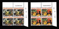 Zimbabwe 2005 HIV/Aids Sheet No. 0035, MNH