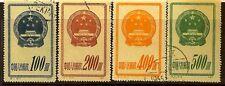 CHINA PRC 1951 NATIONAL EMBLEM ORG SC # 117-120 USED