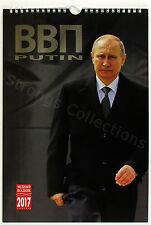 Vladimir Putin 2017 Calendar - New Wall Calendar. FREE SHIPPING!