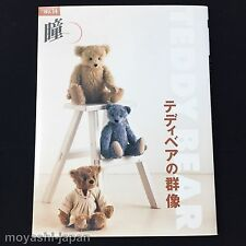 TEDDY BEAR no Gunzou | JAPAN Collectors' Guide Book Doll Art Cute Kawaii