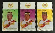2002 Malaysia Installation of King YDP Agong XII, 3v Stamps (Crest tabs) Mint NH