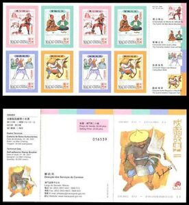 China Macau Macao 2007 stamps Booklet Chinese Story Idoms II  成語故事