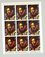 Mongolia #2332 Bob Marley, Music 1v Imperf M/S of 9