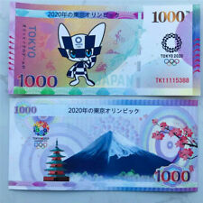 10 Pcs Tokyo 2020 Olympics 1000 Yen Cherry Blossom Memorial Test Banknotes UNC