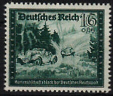 WWII Nazi Germany Hitler Youth Mercedes Car Racing Sports Mint Stamp