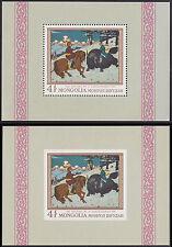 MONGOLIE BLOC N°14/14a** Bf Dentelé & Non dentelé Tableau, 1968 MONGOLIA Sheets