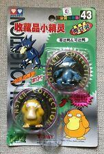 "Pokemon Tomy 2"" Figures, Authentic, Vintage, Auldey, Sealed Psyduck Golduck #43"